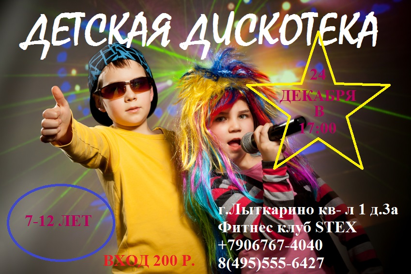 istock_000023630818small1