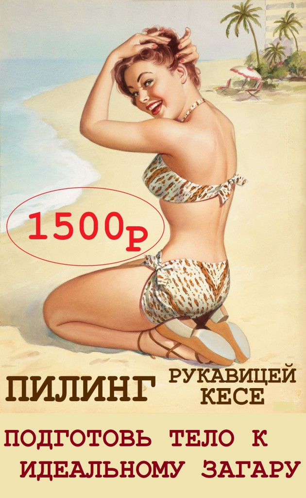 1305501967_miss-nassau-aqua-tour-series-1947