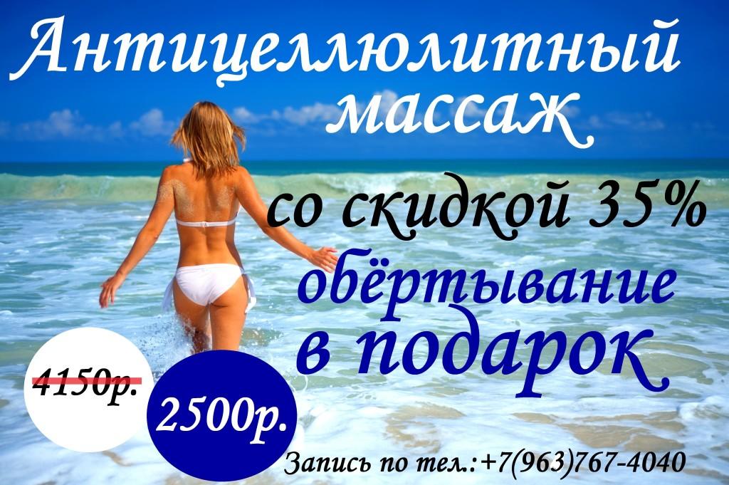 more-volna-spina-zagar-3591