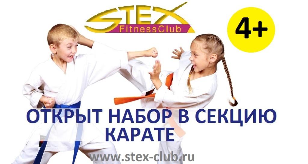 kids-karate-3