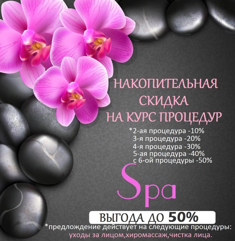 shutterstock_99071015